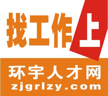 张家港新力金属有限公司