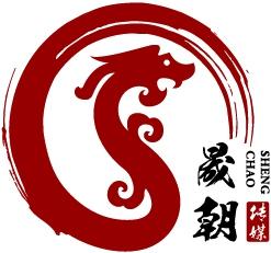 晟朝文化传媒(常州)有限公司