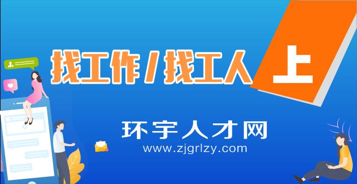 张家港市人力资源开发有限公司